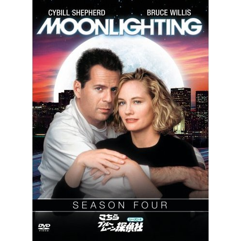 Moonlighting DVD Box