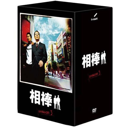 Aibo Season 3 DVD Box II