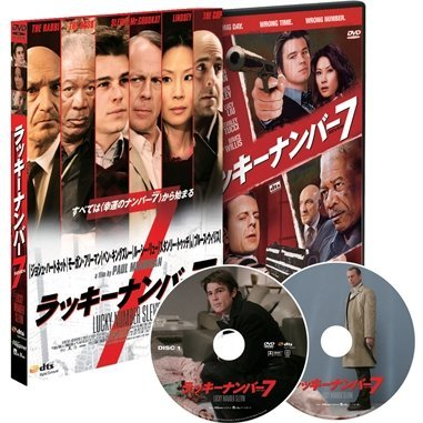 Lucky Number Slevin DTS Collector's Edition