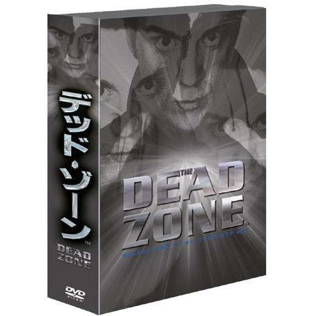 The Dead Zone First & Second Season Box [Limited Edition]