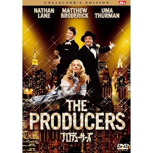 The Producers Collector's Edition [Limited Pressing]
