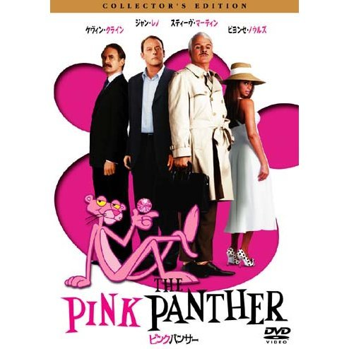 The Pink Panther [Limited Pressing]