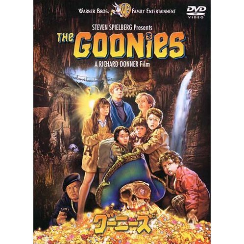 The Goonies Special Edition [Limited Pressing]