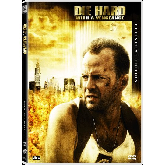 Die Hard 3 [2-Discs Edition]