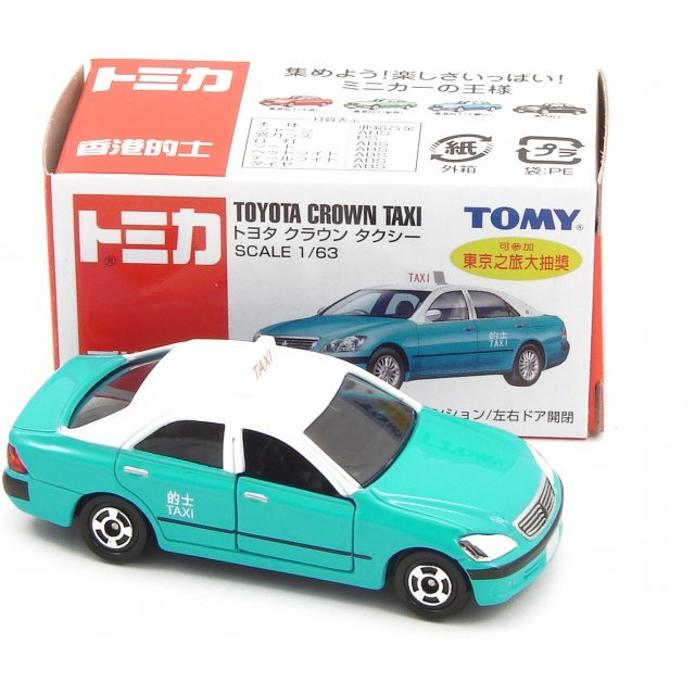 Hong Kong Taxi: Toyota Crown Taxi Scale 1/63 (Blue)