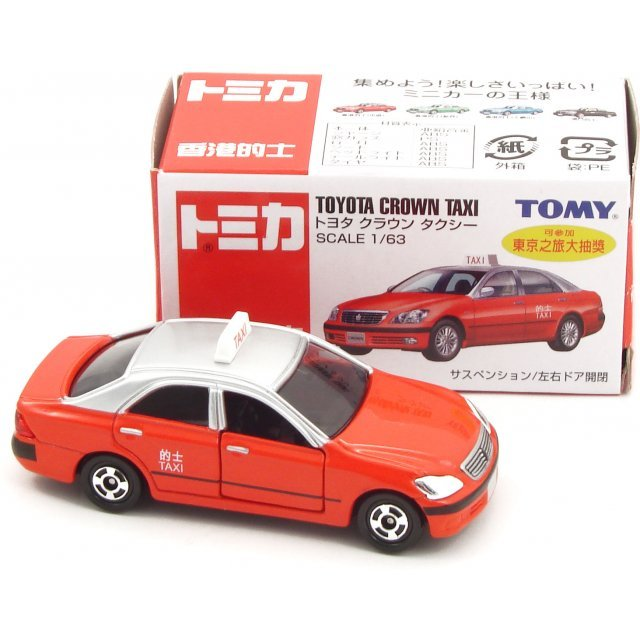 Hong Kong Taxi: Toyota Crown Taxi Scale 1/63 (Red)