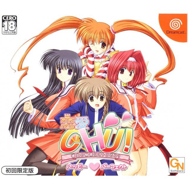 Renai Chu! Happy Perfect [Limited Edition]