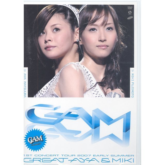 Gam First Concert Tour 2007 Shoka - Great Aya & Miki
