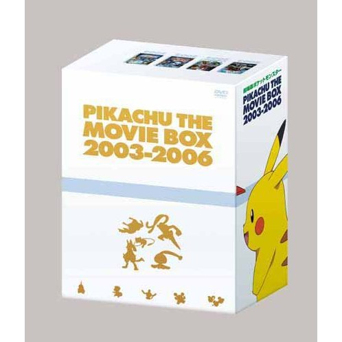 Gekijoban Pocket Monster Pikachu the Movie Box 2003-2006 [Limited Edition]