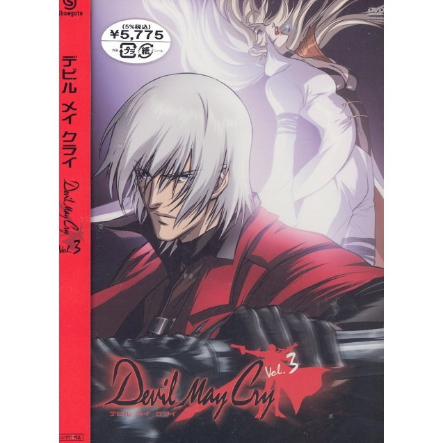 Devil May Cry Vol.3