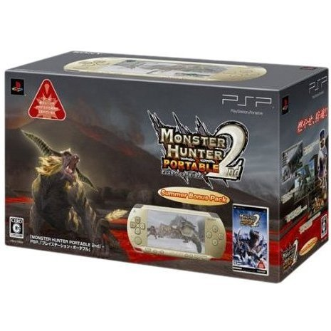 Monster Hunter Portable 2nd Summer Bonus Pack (Champagne Gold)