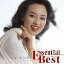 Essential Best Judy Ongg [Limited Pressing]