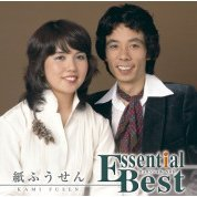 Essential Best Kami Fusen [Limited Pressing]