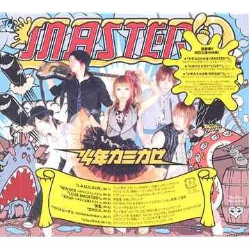 Master'd [CD+DVD Limited Edition]