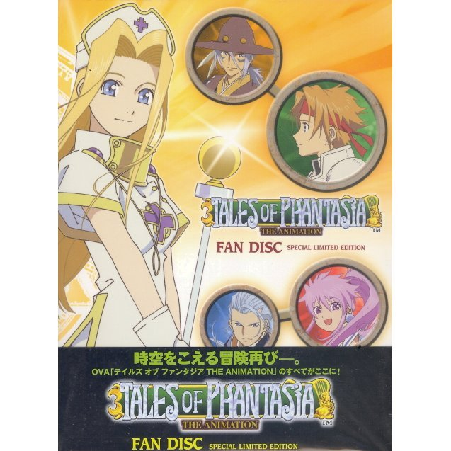 OVA Tales of Phantasia The Animation Fan Disc [Limited Edition]
