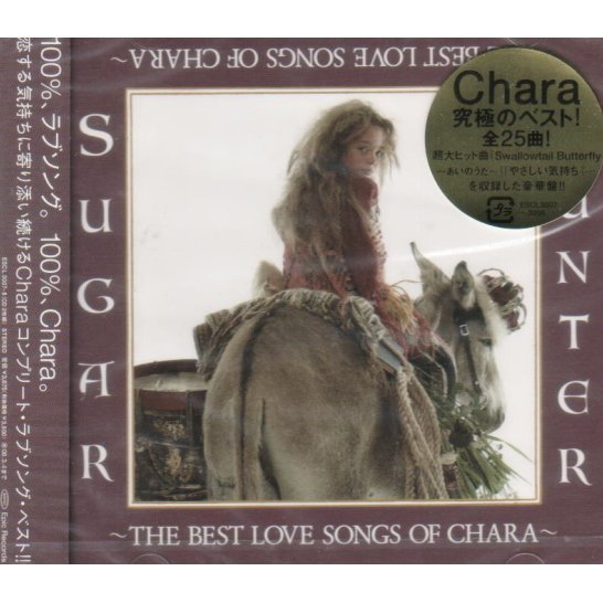 Sugar Hunter - The Best Love Song Of Chara