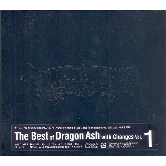 The Best Of Dragon Ash With Changes Vol.1