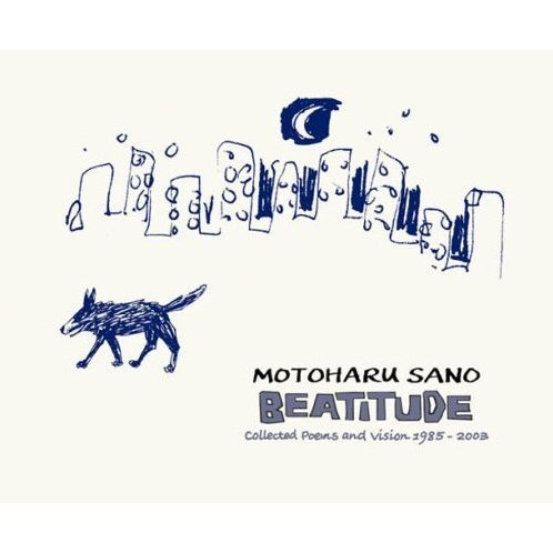 Beatitude - Collected Poems and Vision 1985 - 2003 Motoharu Sano [CD+DVD]