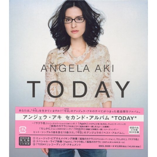 Today [CD+DVD Limited Edition]