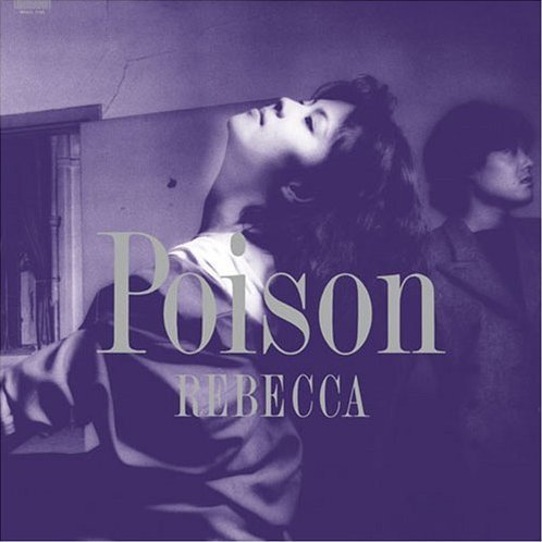 Poison [Limited Edition]