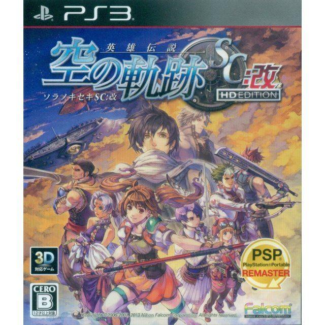 Eiyuu Densetsu Sora no Kiseki SC:Kai HD Edition