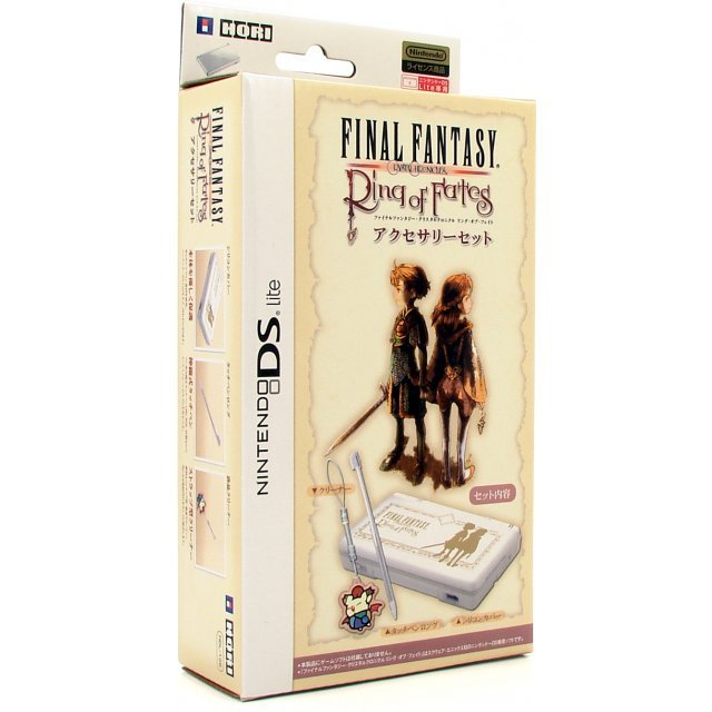 Final Fantasy: Crystal Chronicles - Ring of Fates Accessory Set