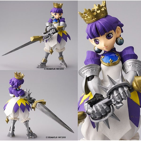 Princess Crown - Gradriel Pre-painted PVC Figure