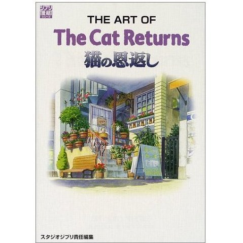 THE ART OF THE CAT RETURNS