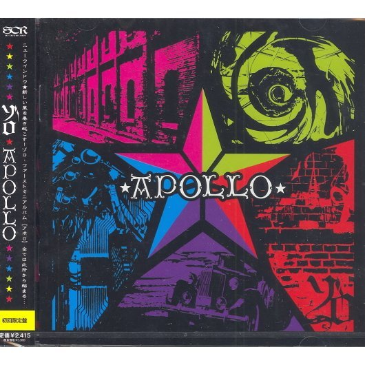 Apollo [Limited Edition]
