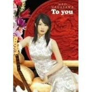 To You [Jacket A Limited Edition]
