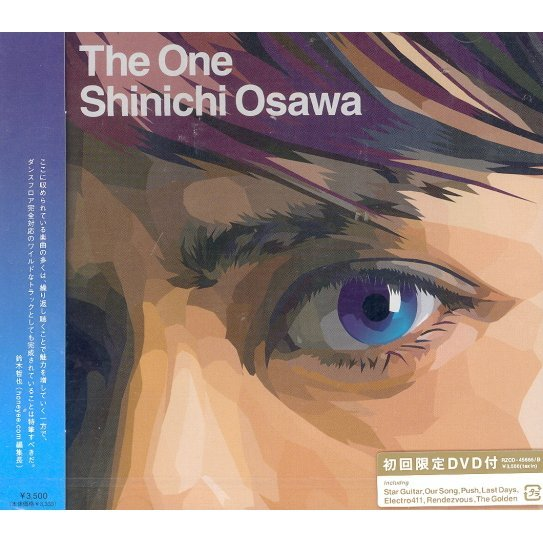 The One [CD+DVD Limited Edition]