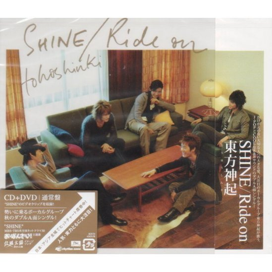 Shine / Ride On [Jacket A CD+DVD]