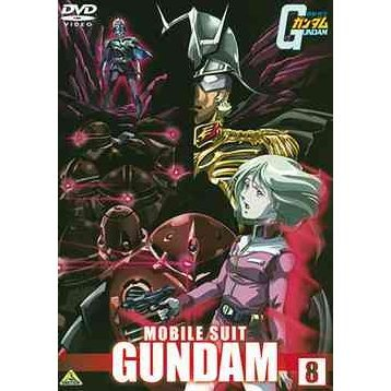Mobile Suit Gundam 8