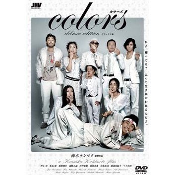 Colors Deluxe Edition
