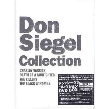 Don Siegel Collection DVD Box [Limited Edition]