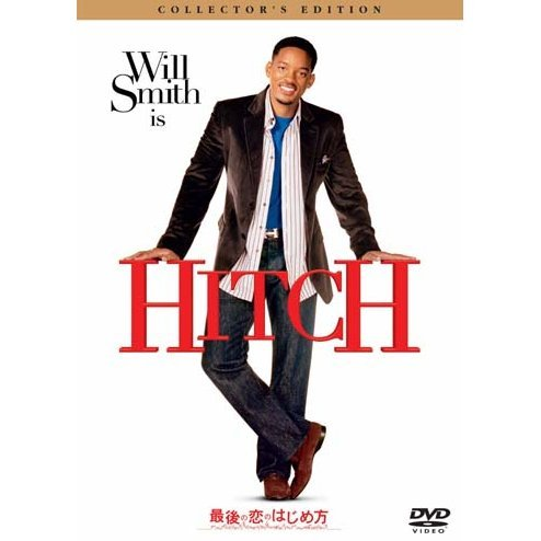 Hitch [Limited Pressing]