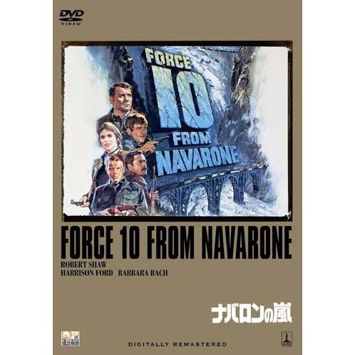 Force 10 From Navarone [Limited Pressing]