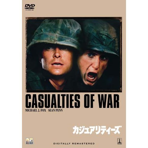 Casualties Of War [Limited Pressing]
