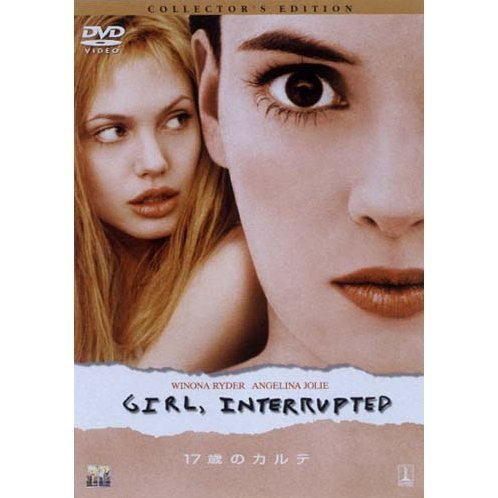 Girl, Interrupted Collector's Edition