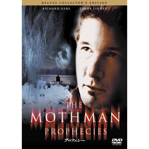 Mothman Prophecies Deluxe Collector's Edition [Limited Pressing]