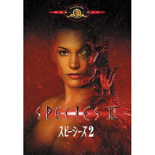 Species 2 [Limited Pressing]