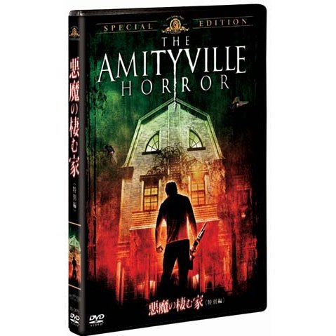 The Amityville Horror Special Edition [Limited Edition]