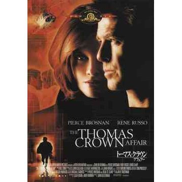 The Thomas Crown Affair [Limited Edition]