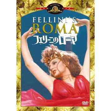 Fellini's Roma [Limited Edition]