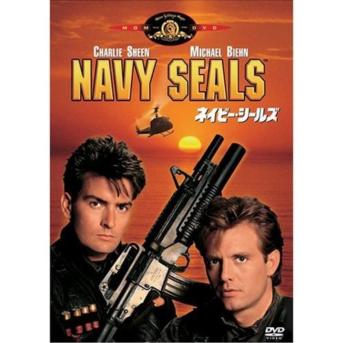 Navy Seals [Limited Edition]