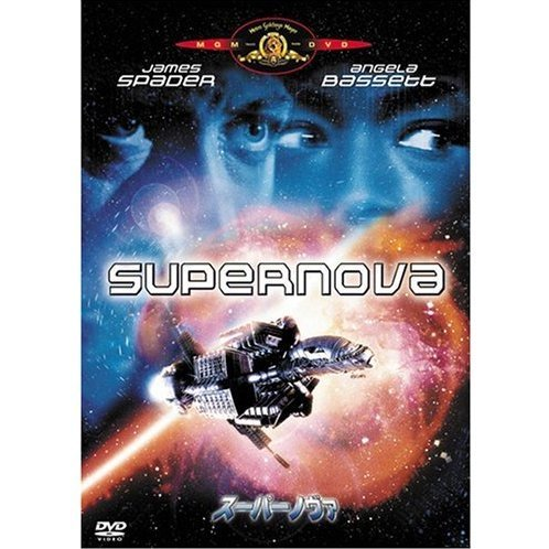 Supernova [Limited Edition]