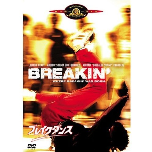 Breakin [Limited Edition]