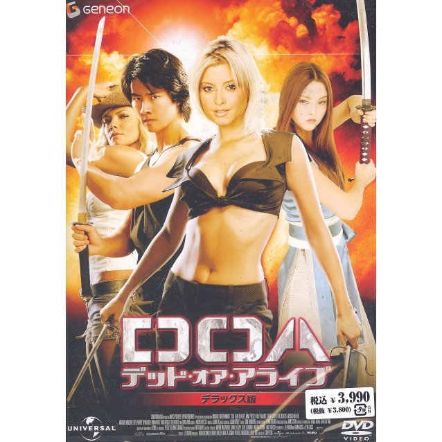 Doa: Dead Or Alive Deluxe Edition