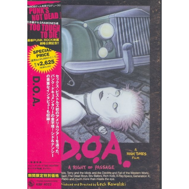D.O.A. [Limited Low-priced Edition]