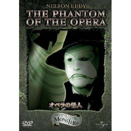 Phantom Of The Opera [Limited Edition]